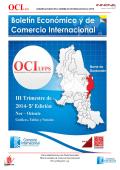 OCIUFPS - Universidad Francisco de Paula Santander
