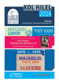 Kol hilel 2014 - Comunidad Bet Hilel