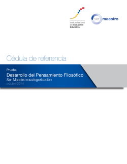 Resolución 007 de 2015