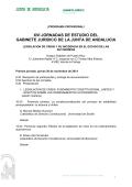 Primaria_Inmersion 2015_25wednesday.pdf