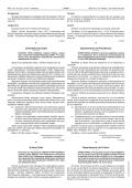 PDF dokumentura sarrera (68.18 KB ) - Bizkaia.Net