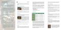 Guía de la Biblioteca 2014/2015 - UNED Calatayud