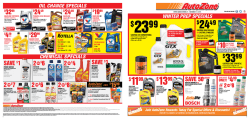 oil change specials - AutoZone