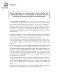 Elaboración del Módulo IV, Comunicación III - Unesco
