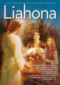 Sobre el sacrificio y la Santa Cena: Cómo entender - LiahonaSud
