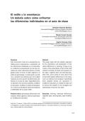 El estilo y la enseñanza: Un debate sobre cómo enfrentar - Edutic