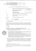 O 6 OCT. Z014 - Servir
