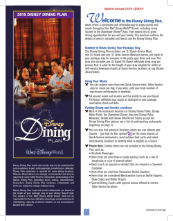 2015 Disney Dining Plan