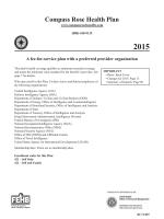 2015 Plan Brochure