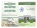 "National Conference on ""Governance of Traditional Knowledge and"