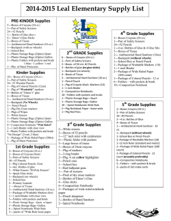 2014-2015 Leal Elementary Supply List