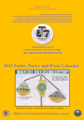 2015 Poster, Poetry and Prose Calendar