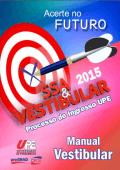 Manual - Processo de Ingresso - Governo do Estado de Pernambuco