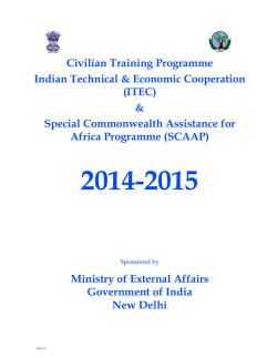 Training Brochure 2014 - 2015 - ITEC