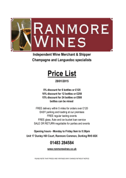 For our latest price list please click here