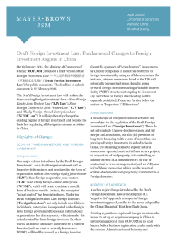 Draft Foreign Investment Law: Fundamental