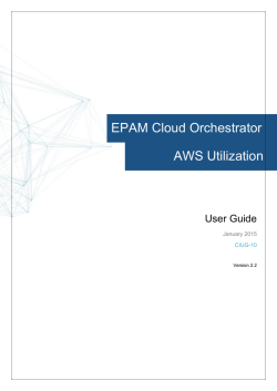 EPAM Cloud Orchestrator