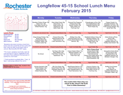 Longfellow 45-15 District-Wide Elementary Menu