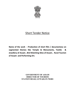 Short Tender Notice