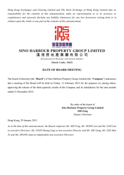 DATE OF BOARD MEETING - Sino Harbour Property Group Limited