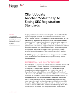 Another Modest Step to Easing SEC Registration Standards