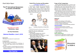 2nd Call for Papers