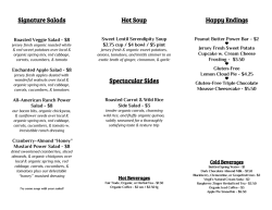 View Most Recent Menu