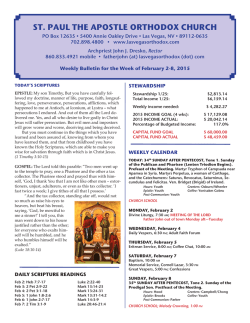 Weekly Bulletin - St. Paul The Apostle Orthodox Church