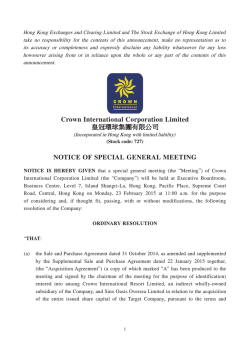 Crown International Corporation Limited NOTICE OF SPECIAL