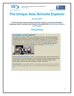 The Unique Asia Schools Explorer