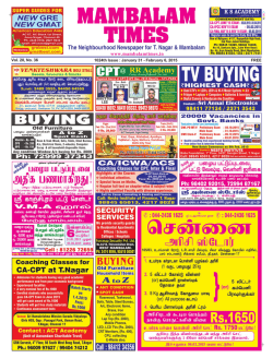 MAMBALAM TIMES The Neighbourhood Newspaper for T. Nagar