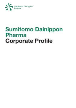 Sumitomo Dainippon Pharma Corporate Profile