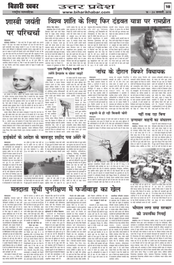 H:\f\2015 News Paper\January\Is
