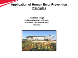 Application of Human Error Prevention Principles