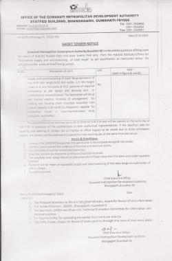 Short Tender Notice Supply of Steel Barge