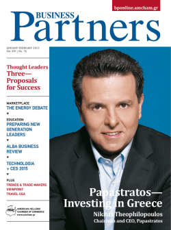 Papastratos - American-Hellenic Chamber of Commerce