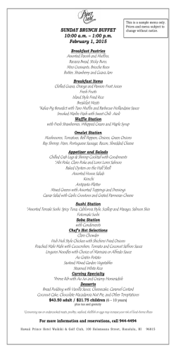 Sample Sunday Brunch Menu