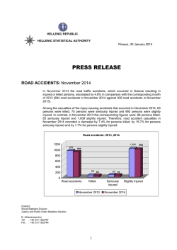 PRESS RELEASE - National Statistical Service of Greece