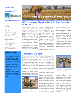 Food Security Newsletter (January 2015)