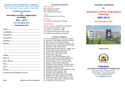 to Download Brochure - Podhigai College of Engineering
