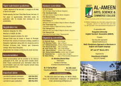 Al-Ameen Arts, Science and Commerce College