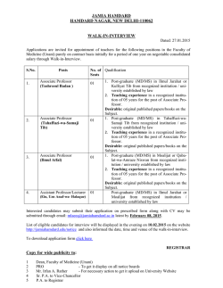 Walk-in-Interview for Teachers in the Faculty of Medicine (Unani)