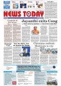 E-Paper : Jan 30 2015