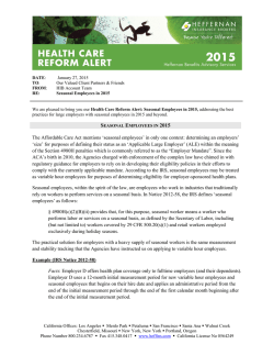 Seasonal Employees in 2015 - Health Care Reform Updates