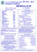 Weekly Bulletins (pdf). - Congregation Mogen David