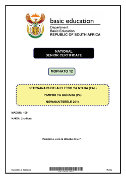 NATIONAL SENIOR CERTIFICATE MOPHATO 12