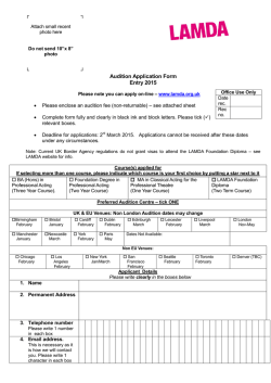 Audition Application Form Entry 2015