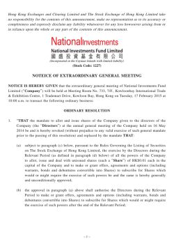NOTEICE OF EXTRAORDINARY GENERAL MEETING