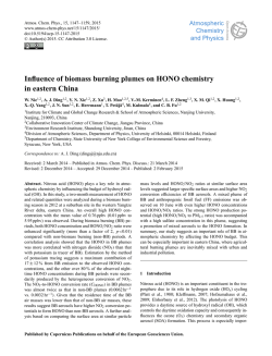 Influence of biomass burning plumes on HONO chemistry in eastern