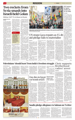 P.12 - Oman Tribune